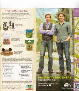 014-Flower-and-Garden-fest-map4-epcot-walt-disney-world