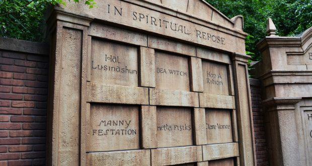 Magic Kingdom Haunted Mansion Exit Tombstones fb crop