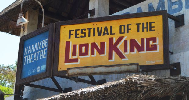 animal-kingdom-harambe-theater-festical-of-the-lion-king-sign-2