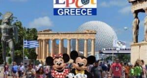 epcot greece